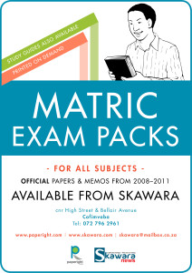 skawara-matric-packs_20120817